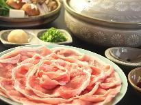 【3ヶ月限定!】≪カニ×豚肉200g≫お気軽に旬の食材と豚しゃぶを楽しむ欲張りプラン♪