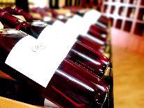 <女子旅☆京都旅☆日本三景を満喫>地元産「天橋立ワイン」特典付き♪特選ズワイガニ&こだわりの牛しゃぶプラン