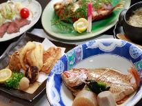 【当館人気No.1】天然物の海の幸☆旬魚満載会席プラン