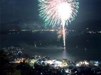 ≪10/28限定≫日本三景天橋立 夜空を彩る「ふゆ花火」を楽しむ♪旬魚満載会席プラン♪