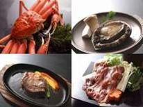 ≪厳選食材プラス1品≫と茹で蟹1杯付きかにづくし♪【ご夕食お部屋食】