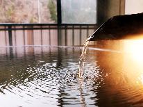 ★ベストレート保証★【1泊朝食付】銀山温泉の別世界を散策♪☆禁煙ルーム
