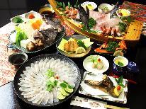 ≪コラーゲンたっぷり≫幻の高級魚!クエご堪能コース [1泊2食付]
