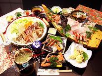 ≪冬人気NO.1≫日本海の味覚!かに満喫フルコース [1泊2食付]