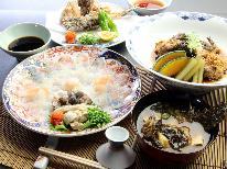 【水揚げがなくなり次第終了】超貴重・高級魚オコゼコース<2食付き>