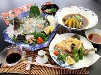 【水揚げがなくなり次第終了】天下の高級魚・城下カレイコース<2食付き>
