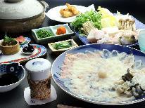 【冬フグ】料理長厳選!豊後水道直送・臼杵のフグコース<2食付き>