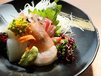 【タカエビ】ここでしか味わえない下甑の味覚、『タカエビ』を堪能♪【1泊2食】