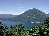 【1泊夕食】日本百名山・男体山や白根山の登山やトレッキングに!《お昼に食べれる軽食付き♪》
