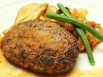 ☆レストランで人気のディナー付きプラン☆お好きなメインを召し上がれ☆【1泊2食】