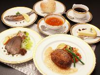 【人気No.1】夕食はレストラン「メープル」で☆3種のメニューからお好きなメインを召し上がれ♪[1泊2食]