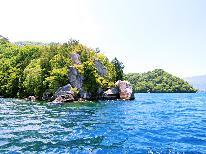 【1泊2食】カメラ・写真好き集合!奥日光・中禅寺湖の大自然いいとこ撮り!《朝食なし・昼食付き☆》