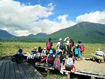 【トレッキング】早朝出発OK!日本百名山・男体山や白根山の登山やトレッキングに♪[1泊夕食]