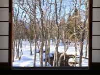【直前割★格安素泊まり】冬季限定!4400円~!ビズネス&スキーに便利(チェックインは29時まで)