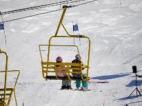 【50歳以上限定】 戸隠スキー場リフト1日券付がお得♪シニアプラン (1泊2食付)
