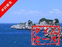 【平日限定!タイムセール!!】◆素泊りプラン◆お一人様1080円OFF♪ゆったり自由な【貸別荘】