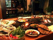 【グレードアップ】炭火焼きで頂く炉端焼きの夕食プラン 1泊2食付