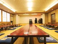 【グループ割】期間限定で最安値に挑戦!1泊2食を7000円で泊まれちゃう♪広々和室20畳!