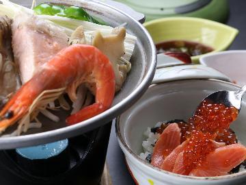 【極み会席】サーモンいくら丼✕海鮮焼き♪新潟の海の幸を召し上がれ~★夕食はお部屋または個室で