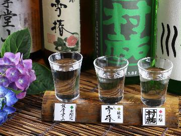 【デイユース】1日だけの限定企画《大感謝祭☆》春の味覚と新潟県の銘酒飲み放題!感謝の気持ちをこめて…