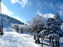 平日限定【雪マジ!19&雪マジ!ふくしま】19歳~22歳リフト券無料☆スキー&スノボはたかつえで!