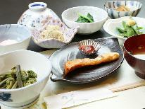 【朝食付】田舎の朝ごはん★ごはんお替り自由!!夕食無しプラン♪
