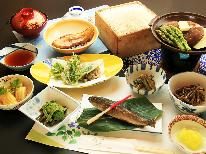 【5/3~5/6のご予約はこちら♪】 ゴールデンウイークは南会津をゆったり楽しもう♪[夕食付]