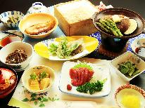 【5/3~5のご予約はこちら♪】GWは南会津へGO♪自家栽培の新鮮野菜と採れたて山菜を満喫[1泊2食]