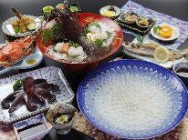 【ふぐ×海鮮】てっさ&ふぐの唐揚げが付いた海鮮料理を満喫☆[1泊2食付]
