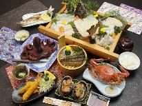 【リーズナブル】名物!新鮮魚介が盛り沢山!お得に味わう日間賀グルメ♪[1泊2食付]