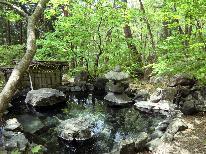 【8/10~8/15限定】お盆は名物露天風呂と自然を楽しむ温泉旅に出かけよう♪