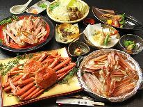 ◆旨味がたまらん!!タグ付のブランド活がにを楽しむ◆食べ比べ特選かにフルコースを召し上がれ