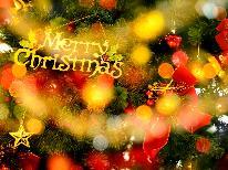 【12/24限定☆クリスマスディナー♪】天然鳴き砂温泉でほっこり×五感で愉しむ特別コース
