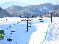 【春スキー】★激安リフト券購入可能★謝恩スペシャル割引!【1泊2食】現金・PayPay支払のみ