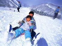 【ファミリー応援プラン】小学生1名に1枚、子供リフト1日券プレゼント♪春スキー満喫☆【1泊2食付】