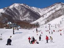 【リフト1.5日券付】スキー満足!1泊2食付プラン