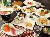 【スタンダード2食付】五感で楽しむおもてなし膳☆自然の恵みが詰まった和洋折衷料理♪