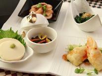 【五感で楽しむ】懐石膳 お料理満足◇グレードアッププラン-1泊2食付き