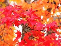 秋到来☆オーナーがご案内する紅葉の塩の道千国街道歩き♪1泊2食付