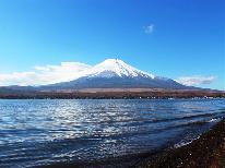 《素泊まり》レジャーの拠点に☆富士サファリパーク&富士急ハイランドなど山中湖周辺ぶらり楽旅♪