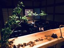 ◆【平日限定】【HP限定】お料理グレードアッププラン:お部屋はベッド・お手洗い洗面付き二間の【橘】 (2019年5月改装)◆