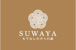 【日本の小宿2020 受賞記念】【お客様感謝の特別価格】小さな宿だからこそできる美食のおもてなし♪