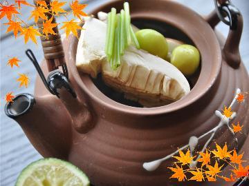 【秋の紅葉会席】松茸やもみじ鯛を美食にアレンジ~小さな宿だからこそできる美食のおもてなし♪~