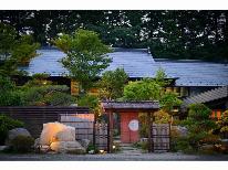 【お盆限定】 静寂の夏 山あいに佇む小さな宿で過ごす休日 料理長からの特別なおもてなし~限定 極上プレミアム懐石~