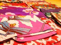 【着物貸出】《 秩父銘仙の着物 》で周辺散策が出来る♪当館で着付けます!伝統美を体験 プラン