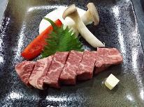 【HP限定割引】特選和牛フィレを陶板焼きで楽しむプラン