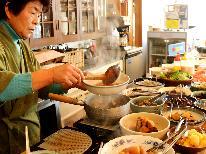 【年末年始プラン】1泊朝食付★自家製野菜を使った朝食バイキング!