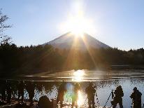 【年末年始プラン】冠雪の富士山とからだにやさしい手作り料理【1泊2食付】