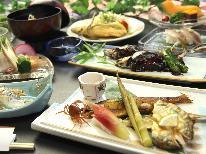 【グレードアップ会席】厳選した逸品を贅沢に味わう☆彡ワンランク上の豪華プラン