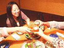 【女子旅】女性人気No'1のスパークリング清酒で乾杯♪旬の逸品×絶品飛騨牛ステーキ<飛騨牛会席>